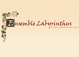 Ensemble Labyrinthus